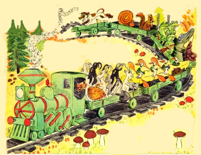 Стих-сказка Зеленый поезд