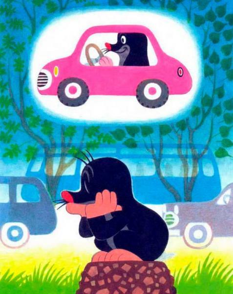 Крот и автомобиль