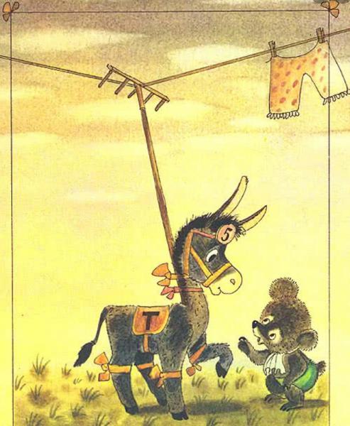Сказка Геннадия цыферова про ослика