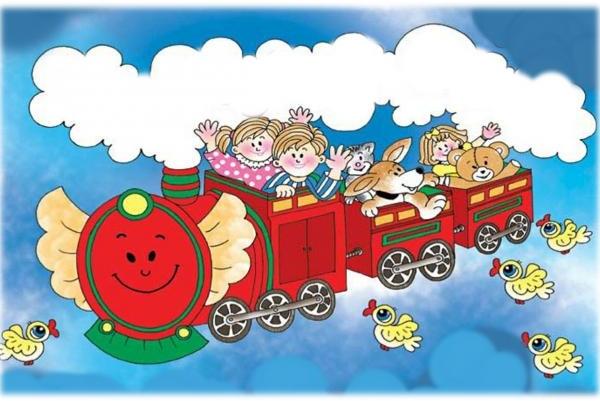 Сказка про летающий поезд