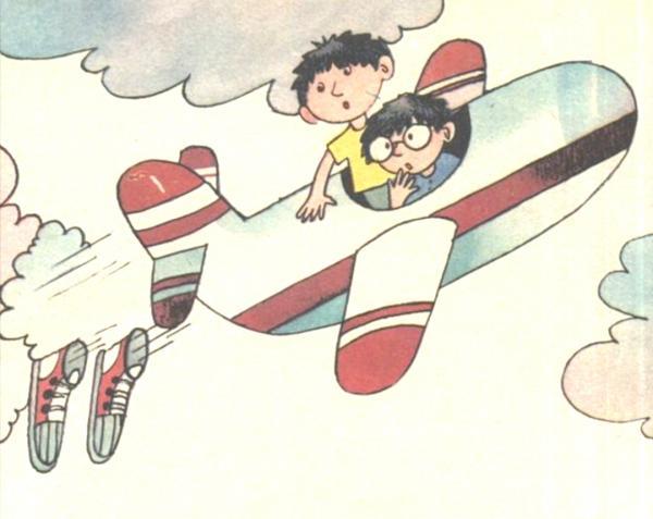 Стих про самолет