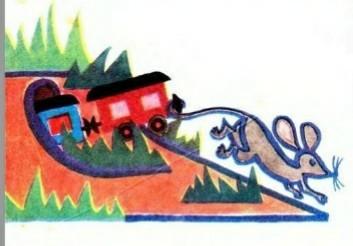 Сказка про поезд