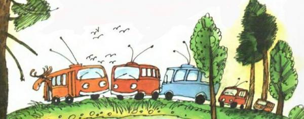 Сказка про троллейбус