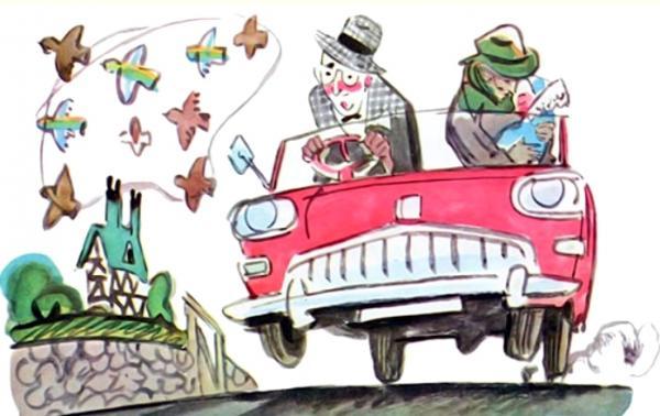 Сказка о маленьком автомобиле