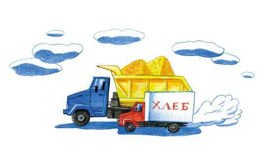 Сказка про грузовичок