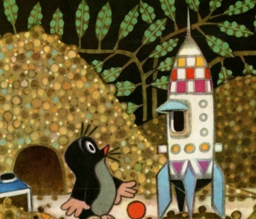 Сказка крот и ракета