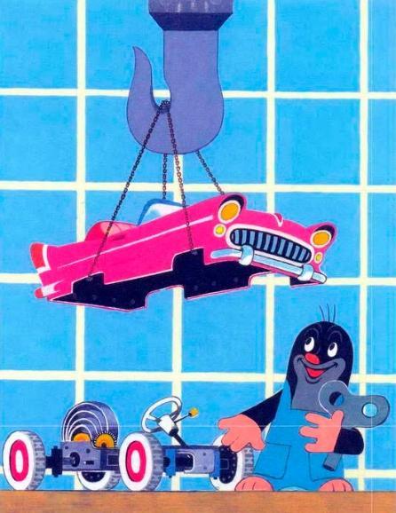Сказка про крота и автомобиль