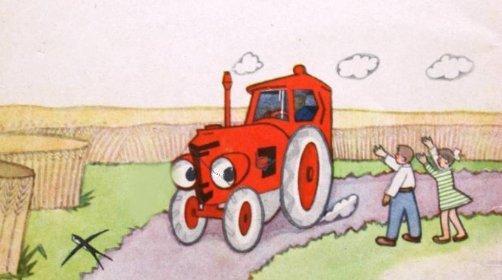 Сказка про трактор, автор Г.Белл