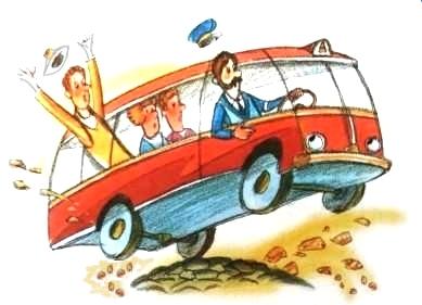 Сказка Дональда Биссета про автобус